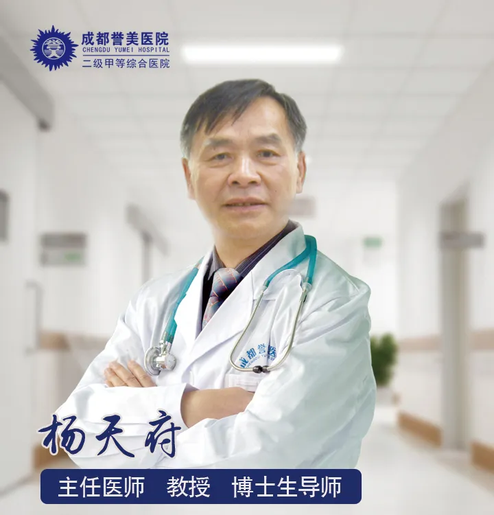 """杨天府:""""骨""""道热肠 德艺双馨"""