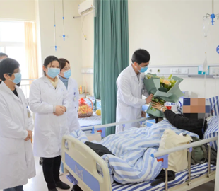 祝贺中科院刘宝珺院士康复出院,我院医护质量再被肯定