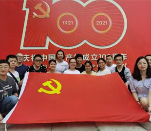 """""""奋斗百年路,启航新征程"""" 庆祝中国共产党成立100周年,成都誉美医院党支部开展系列活动"""
