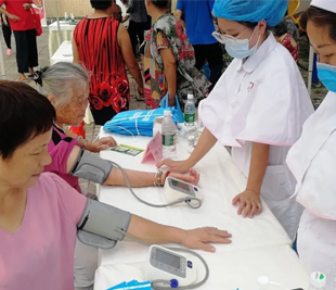 公益 | 社区邻里节,誉美送健康